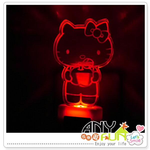 任你逛☆正版 Kitty七彩夜燈 LED小夜燈 凱蒂貓 三麗鷗 造型卡通燈 插頭 禮物 生日anyfun【D2110】
