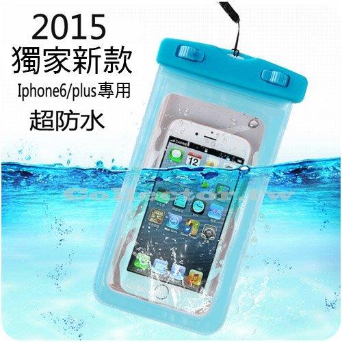 【C15081801】新款彩色Iphone6 / puls 專用手機防水袋 三星大尺寸通用防水袋