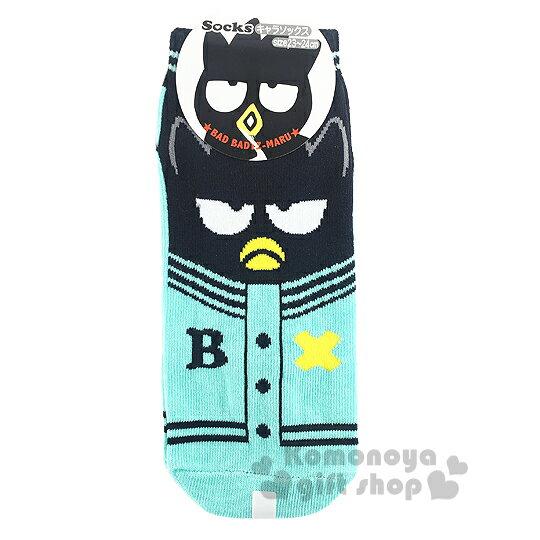 〔小禮堂〕 酷企鵝 成人及踝襪《黑綠.大臉.外套》適穿腳長23-24公分