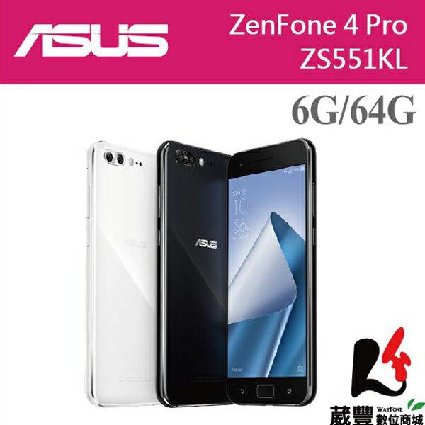 【滿3,000元10%點數回饋】【贈自拍棒+傳輸線+立架】ASUSZenFone4ProZS551KL6G64GB5.5吋智慧手機