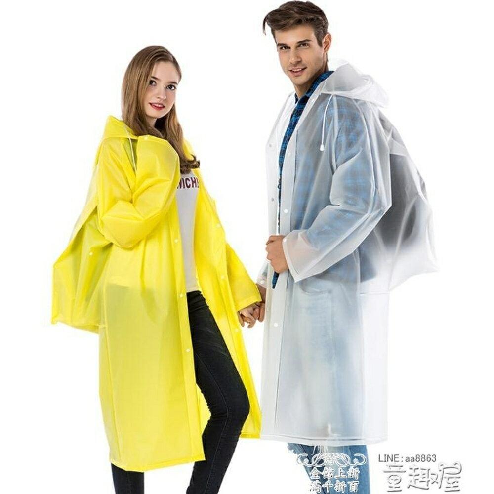 雨衣 捷達 雨衣成人帶背包男女長款戶外登山垂釣徒步大帽檐防水雨披   全館八五折