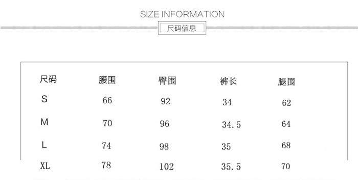 短褲 素色 壓摺 金屬 拉鍊 時尚 寬管褲 百搭 短褲【HA847】 BOBI  02 / 14 1