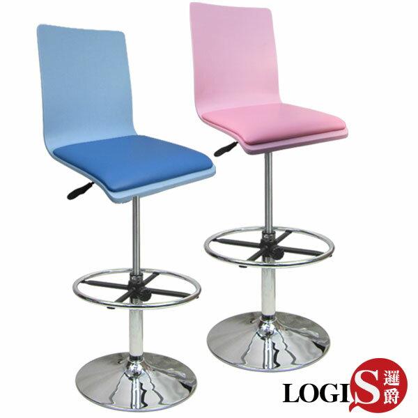 LOGIS邏爵~萌學院高吧椅事務椅曲木椅吧台椅*030B0X