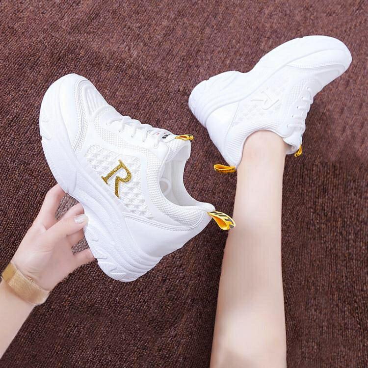 2021新款運動鞋女透氣百搭小白鞋春夏季內增高休閒厚底老爹ins潮