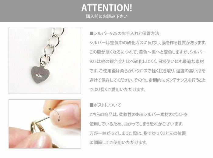 日本Cream Dot  /  浪漫鋯石穿孔耳環  /  p00001  /  日本必買 日本樂天代購  /  件件含運 9
