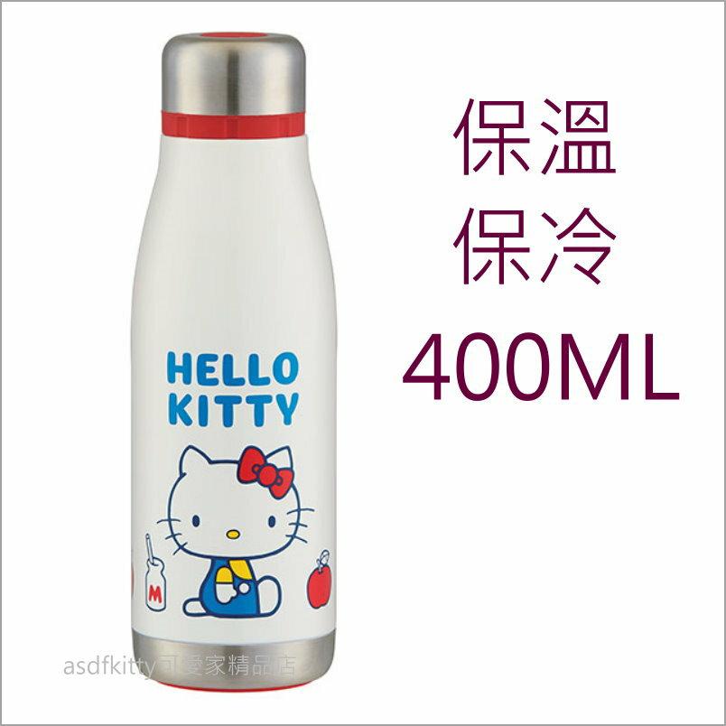 asdfkitty可愛家☆KITTY牛奶罐造型真空不鏽鋼超輕量保溫保冷水壺/運動水壺-400ML-外出好帶-易清洗-日本