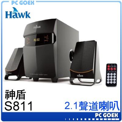 Hawk S833 神盾 2.1聲道 多媒體喇叭 ~pcgoex 軒揚~