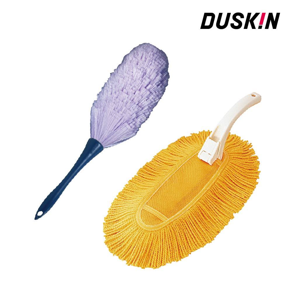 DUSKIN 除塵乾抹布+防靜電撢子 集塵效果絕佳 不產生靜電不揚塵 含把手 除塵達人組 0