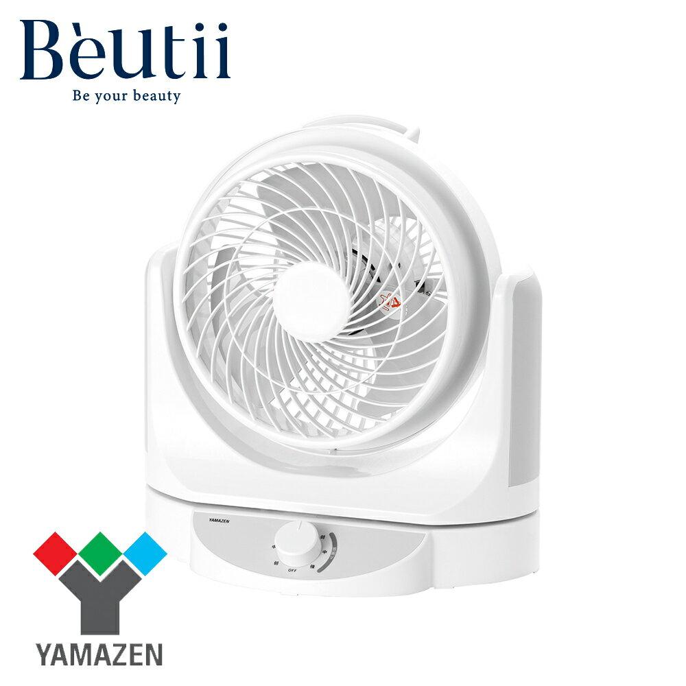 YAMAZEN YAS-A23TW 9吋循環扇 風扇夏出清