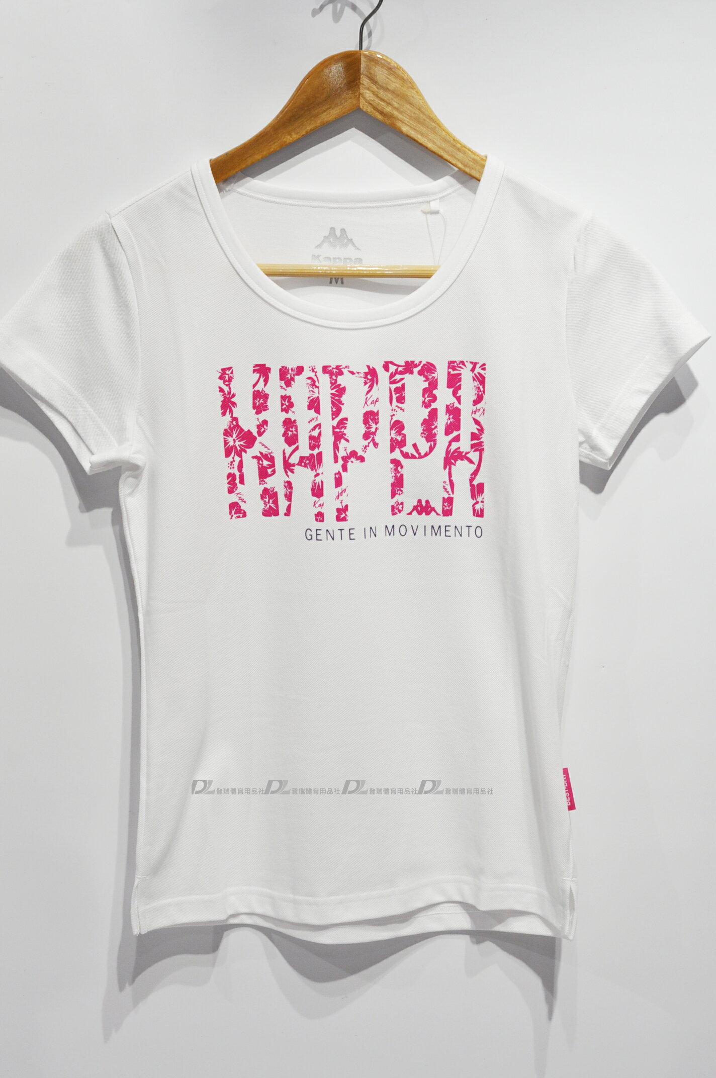 【登瑞體育】KAPPA 女款短袖上衣 FA52F4500