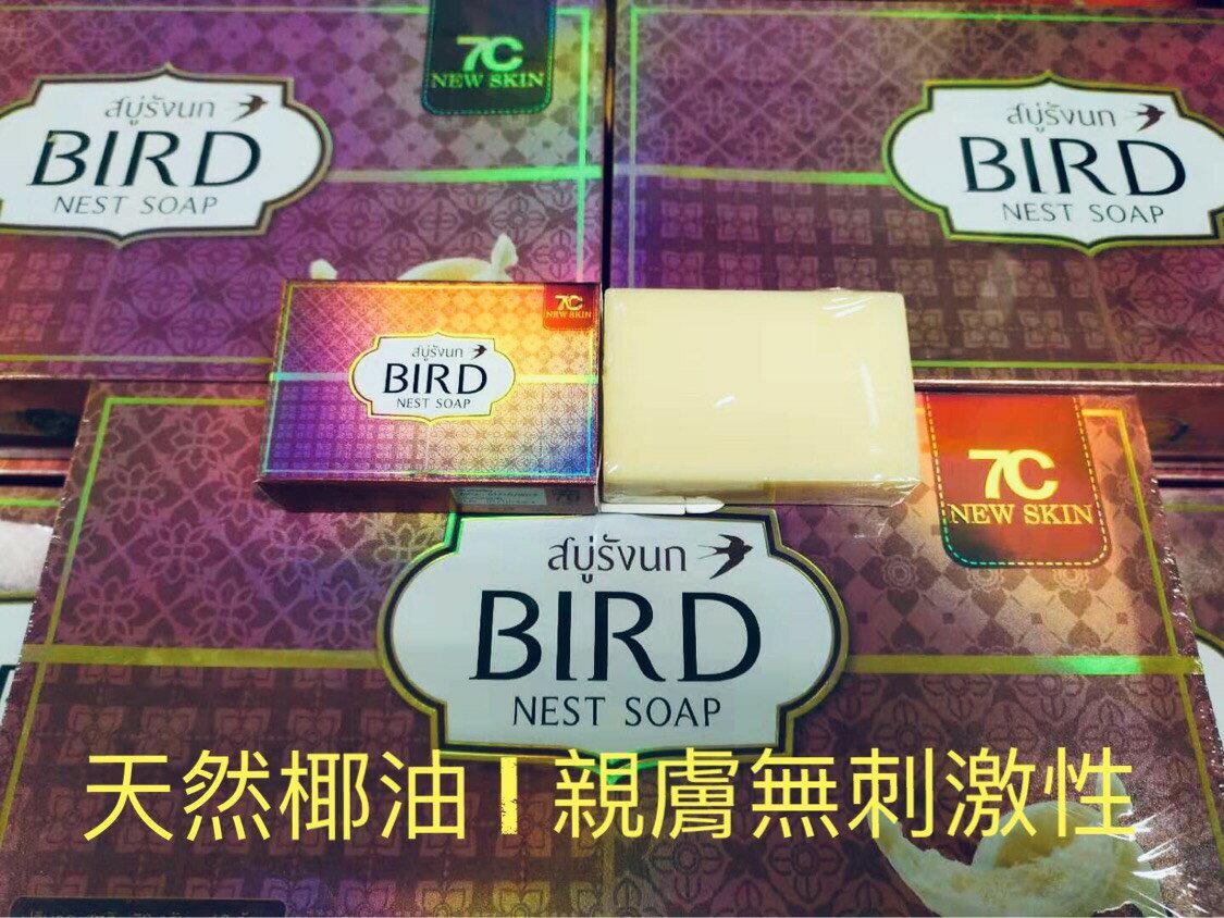 泰國天然椰油燕窩皂︱台灣獨賣新品︱GMP工廠生產 品質保證︱單買 ︱1~5個 5