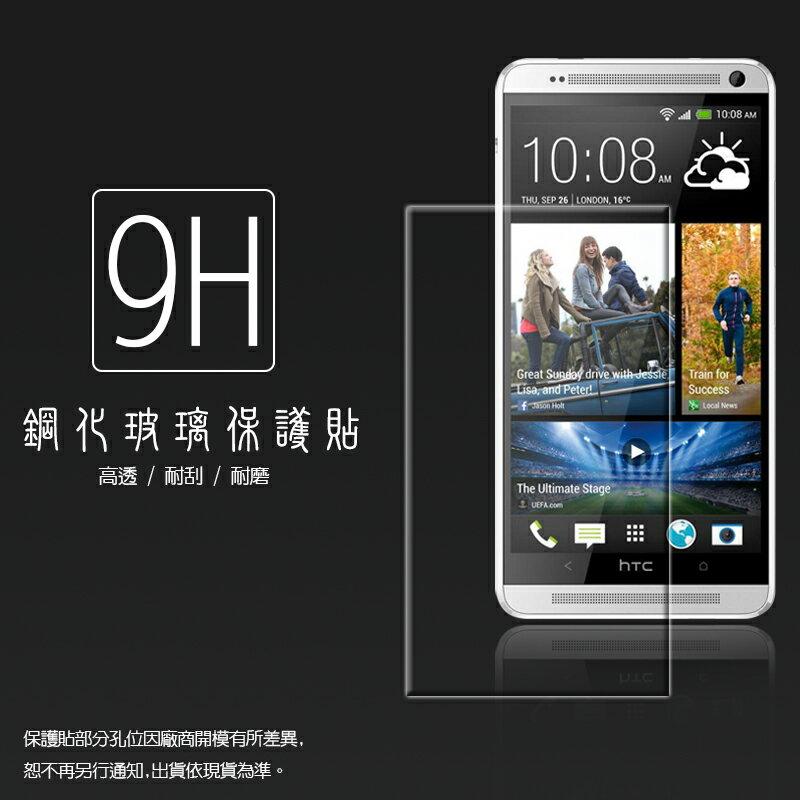 超高規格強化技術 HTC One Max T6 803S 鋼化玻璃保護貼  強化保護貼