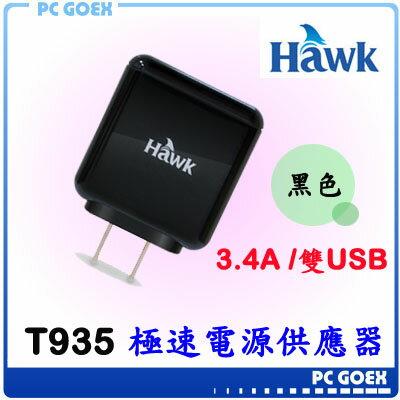 ☆pcgoex 軒揚☆ Hawk T935 黑色 3.4A 雙USB 極速電源供應器