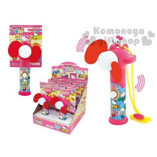 〔小禮堂〕Hello Kitty 攜帶型造型電扇《桃.坐姿.飛機》按鈕式.附掛繩