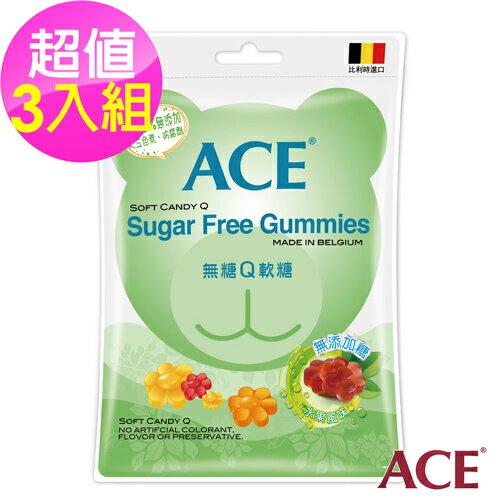 ACE 天然軟糖系列-無糖Q軟糖(240g)超值3入組