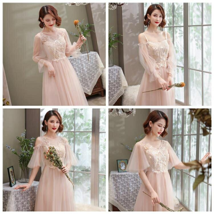 伴娘服洋裝 粉色 2021秋冬新款仙氣質伴娘禮服姐妹團簡約大方遮肉顯瘦