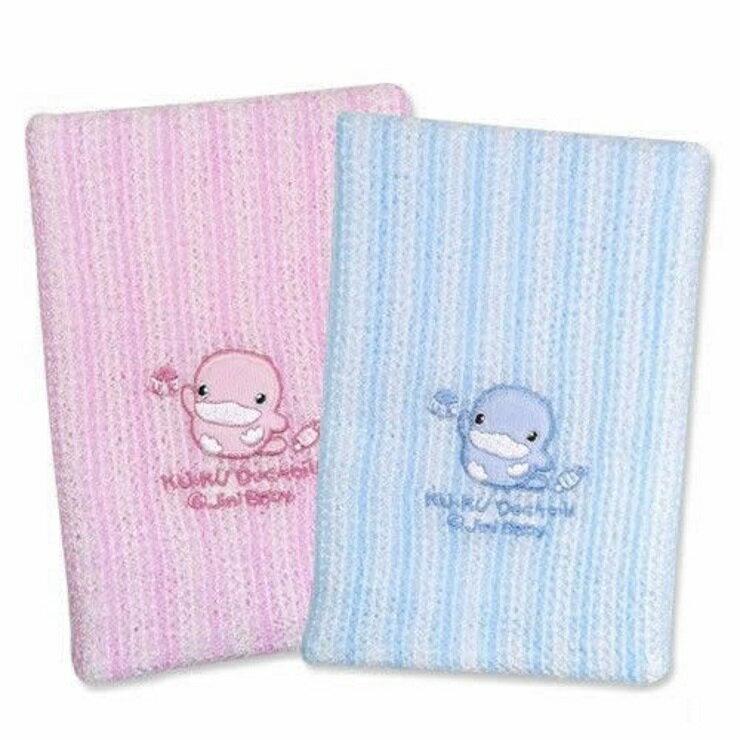 KUKU酷咕鴨抗菌沐浴巾(藍/粉)【寶貝樂園】