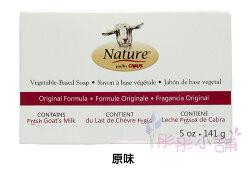 【彤彤小舖】Nature by Canus 山羊奶潤膚皂 原味 無香 薰衣草 乳木果 橄欖 141g