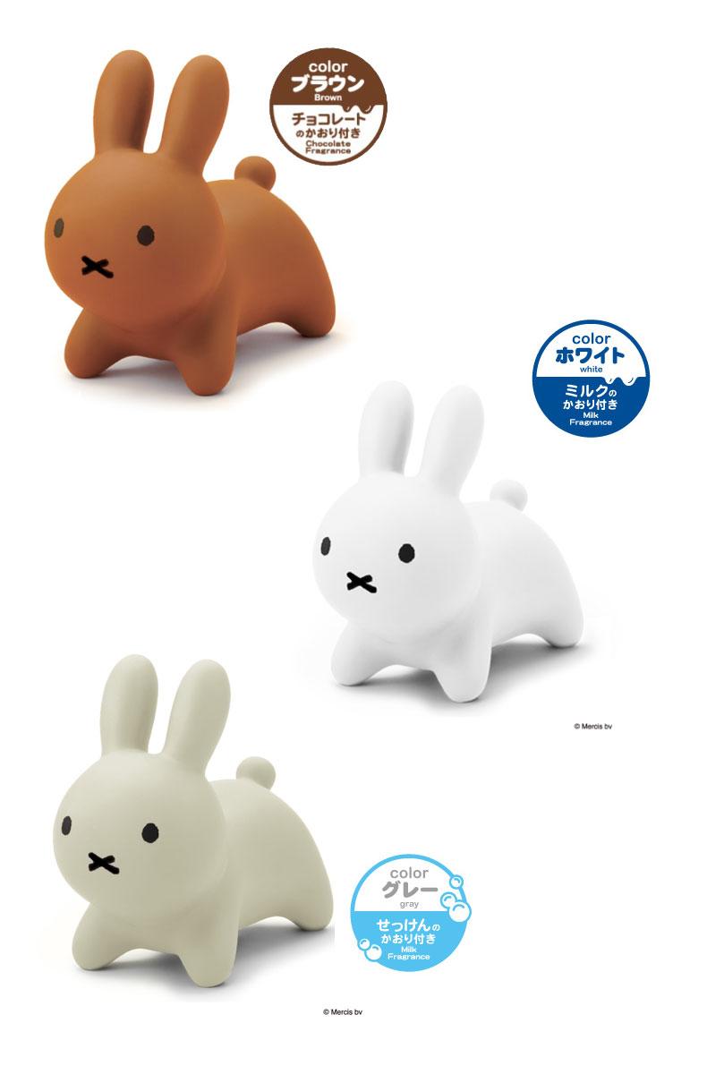 Miffy / Bruna Bonbon 可愛米菲跳跳兔 / 蹦蹦兔 / brunabonbon。3色。(6480*3.4)日本必買 日本樂天代購 /  件件含運 1