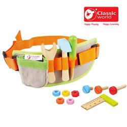 【德國 classic world】客來喜木頭玩具 小小工具組 CL2758