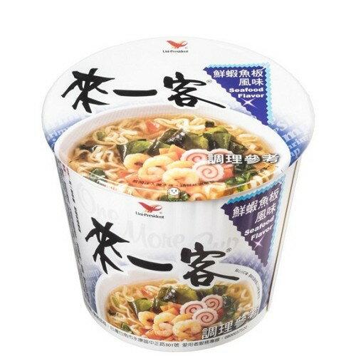 統一來一客杯麵鮮蝦魚板風味63gx3入【愛買】