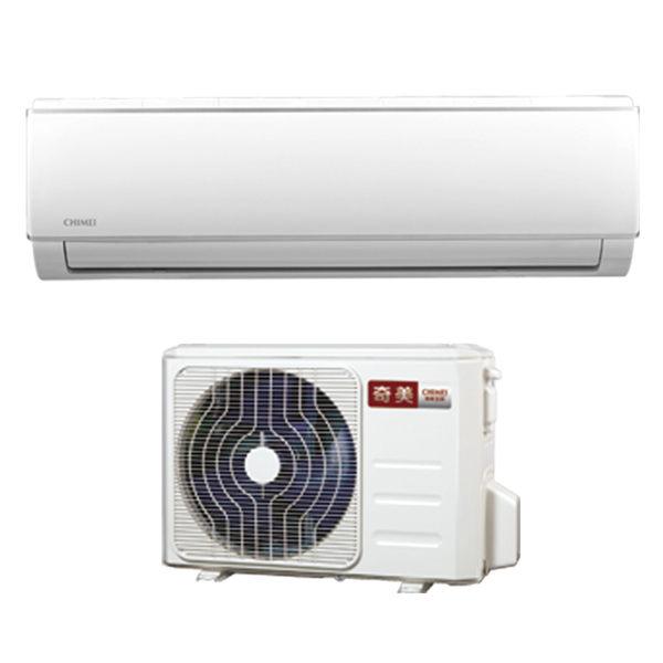CHIMEI奇美《定頻冷專》極光系列一對一分離式冷氣RB-S41CF1RC-S41CF1含基本安裝