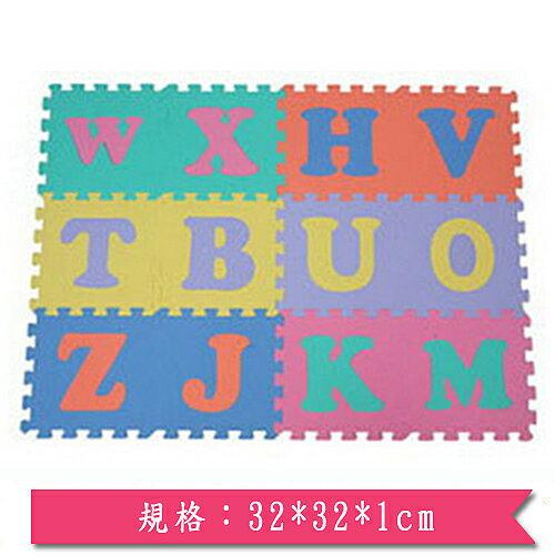新生活家EVA英文地墊(26入)【愛買】 - 限時優惠好康折扣