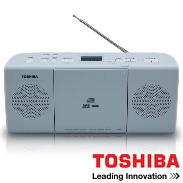 【TOSHIBA 東芝】壁掛型MP3/CD音響(TY-CRM23TW)