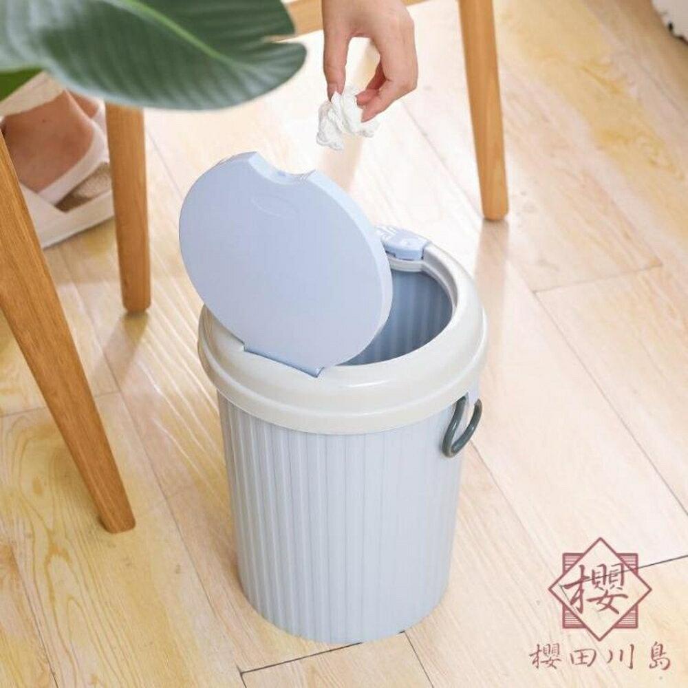 家用大號有蓋分類干濕垃圾桶可愛歐式帶彈【櫻田川島】