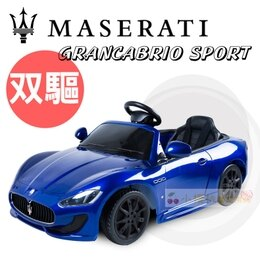 Maserati瑪莎拉蒂 原廠授權 雙驅 馬達 兒童電動車 烤漆 電瓶