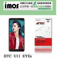 【愛瘋潮】99免運  HTC U11 EYEs iMOS 3SAS 防潑水 防指紋 疏油疏水 螢幕保護貼