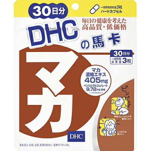 DHC 馬卡(30日份)(90粒 / 包) [大買家] 4