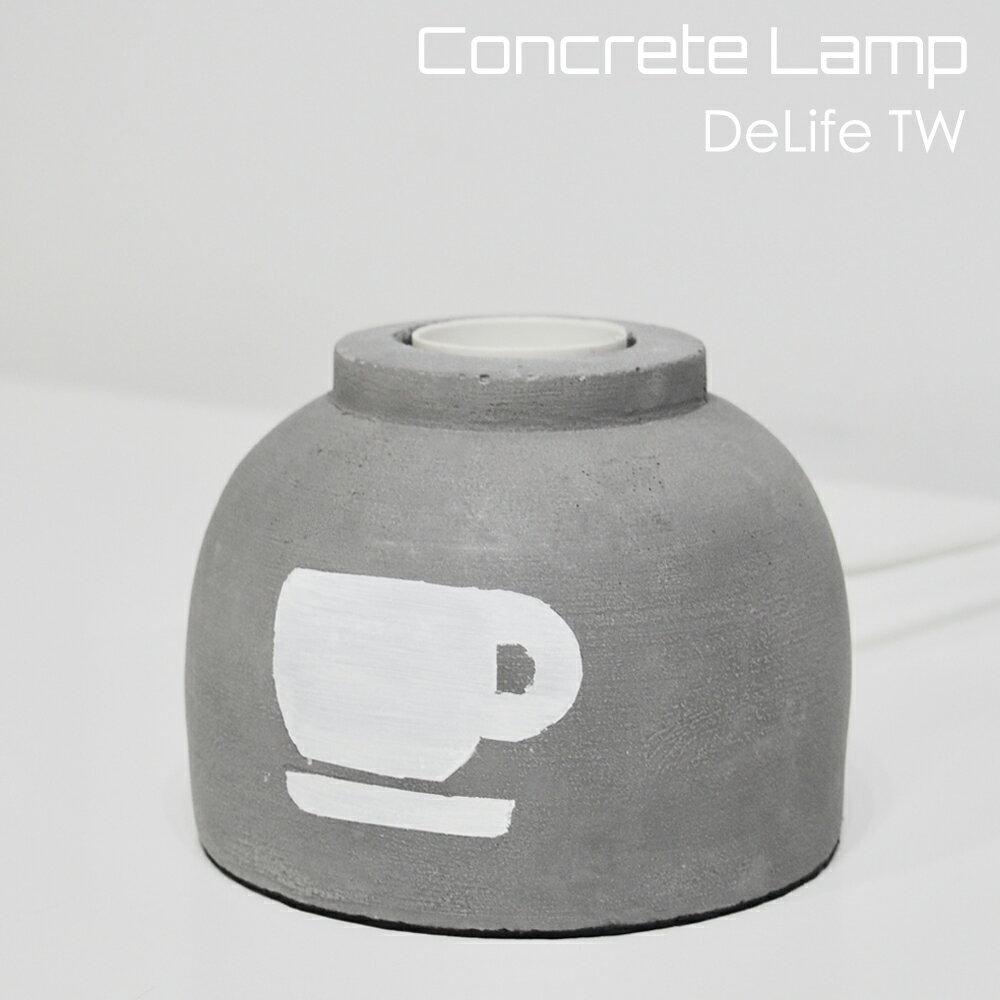 DeLife 咖啡水泥燈座- 附LED愛迪生燈泡 2