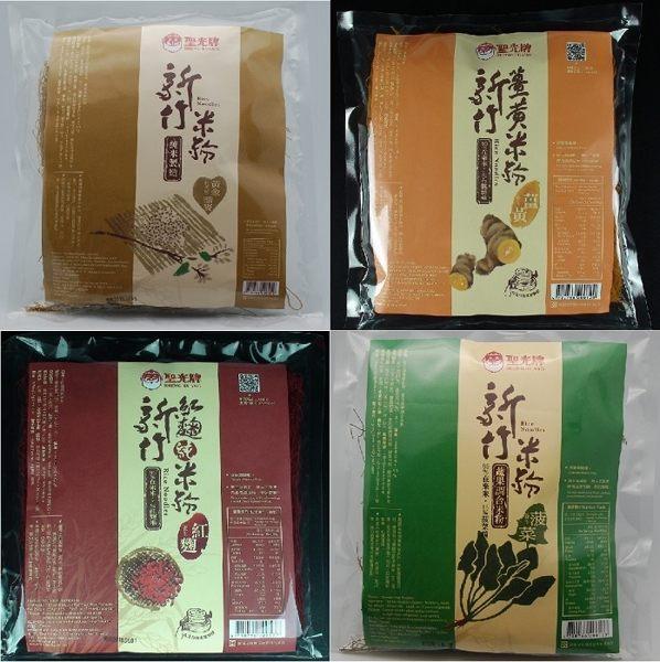 聖光牌 黃金蕎麥/薑黃/紅麴/菠菜米粉 200g/包