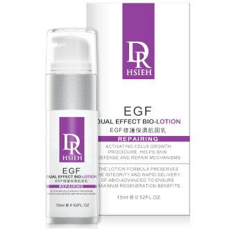 DR.H EGF修護保濕肌因乳15ml