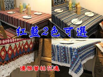 【珍愛頌】A013 民族風 棉麻桌巾 90X140 150X150 二種尺寸可選 桌布 蕾絲花邊 野餐 露營桌 蛋捲桌 摺疊桌 TAB-980H