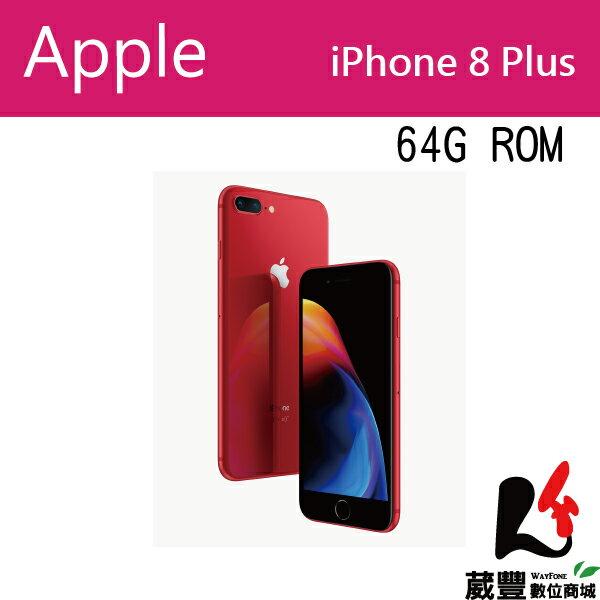 《紅色》AppleiPhone8Plus64GB5.5吋智慧型手機【葳豐數位商城】