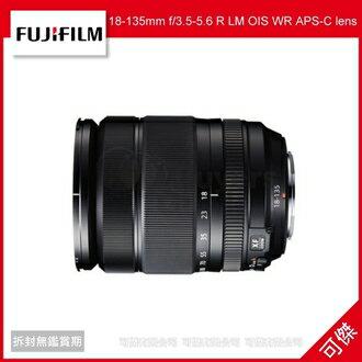 FUJI 富士 FUJIFILM XF 14mm F2.8 R 超廣角 定焦 鏡頭 恆昶公司貨 週年慶特價 免運 加送B+W保護鏡