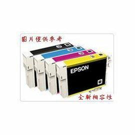 EPSON相容墨水匣NO.256 容量T2561黑色  T2562藍色  T2563紅色