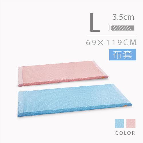 mammyshop 媽咪小站 - 天然乳膠系列布套.嬰兒乳膠床墊 .(不含床墊).69x119x3.5CM (L)
