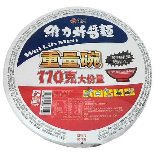 維力 炸醬麵 重量碗 110g/碗