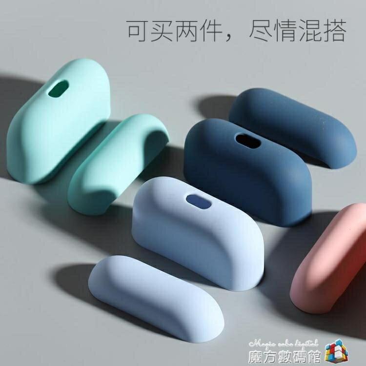 airpods pro保護套耳機套保護殼AirPodspro蘋果3液態硅膠pro無線藍 數碼