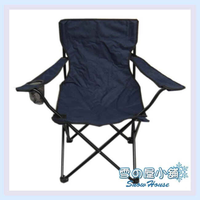 ╭☆雪之屋小舖☆╯@特價優惠中@ 海水藍導演椅/扶手椅/烤肉椅/舒適好坐/附背袋/攜帶方便