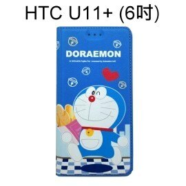 哆啦A夢皮套[麵包]HTCU11+U11Plus(6吋)小叮噹【正版授權】