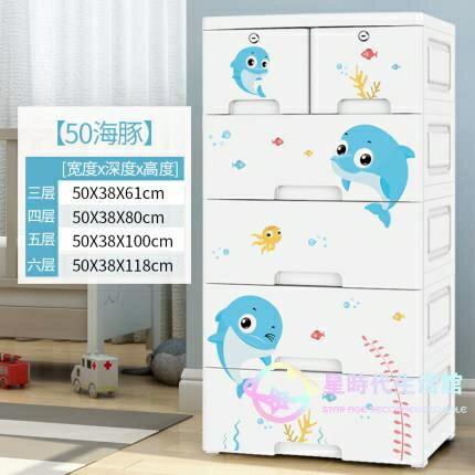 收納整理箱 加厚特大號塑料收納箱盒抽屜式兒童衣服儲物箱多層整理箱收納