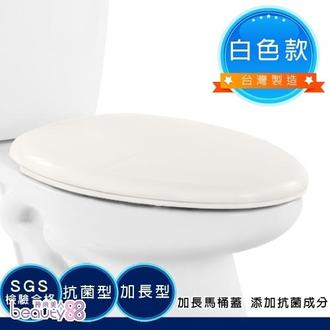 (活動)【金德恩】SGS檢測抑菌型-48m加長馬桶蓋(適用於TOTO/HCG)-白色款-MIT[121297]