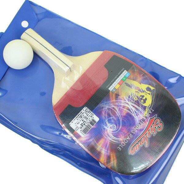鐵人牌桌球拍 P222 桌拍(正手板)/一支入{定150} 乒乓球拍 附球 MIT製 乒乓拍