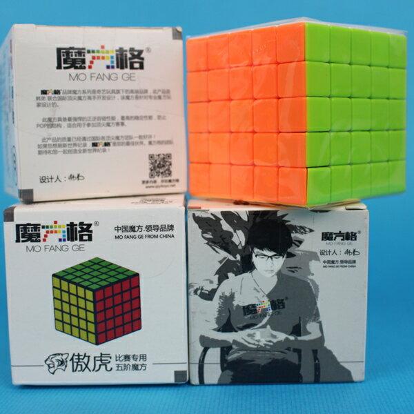 魔方格 傲虎五階魔術方塊 (螢光色6.3cm)/一個入{定399} 比賽專用 奇藝五階魔方 TIGER 五節魔術方塊 5x5x5 ~首BB5252