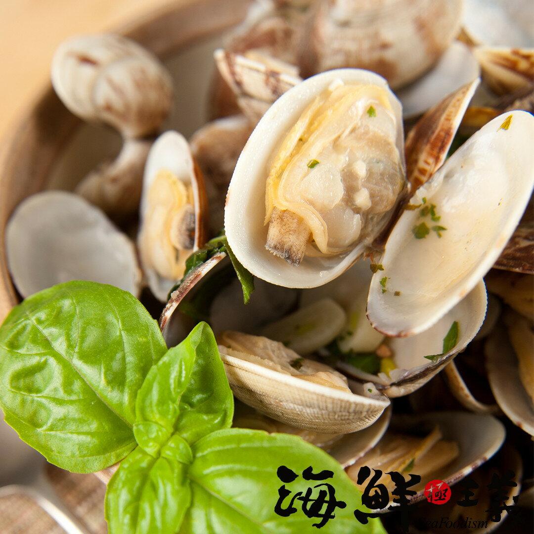 【海鮮主義】熟凍海瓜子(500g/包) ●海瓜子是一種雙殼貝 ●薄薄的殼有各種顏色及花紋,從白色、灰色到棕色 ●料理方法可清蒸或熱炒