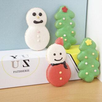 冬季限定聖誕甜點馬卡龍聖誕甜點好可愛的減糖馬卡龍,口感夾餡都扎實真材實料的美味!是一道老少咸宜的一道甜點。冬季限定聖誕甜點就在馬卡龍推薦馬卡龍